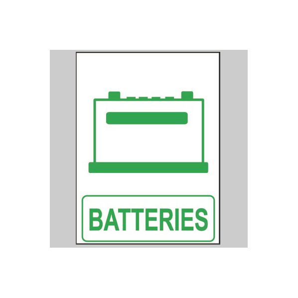 autocollant recyclage de batteries roll. Black Bedroom Furniture Sets. Home Design Ideas