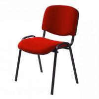 Chaise polyvalente