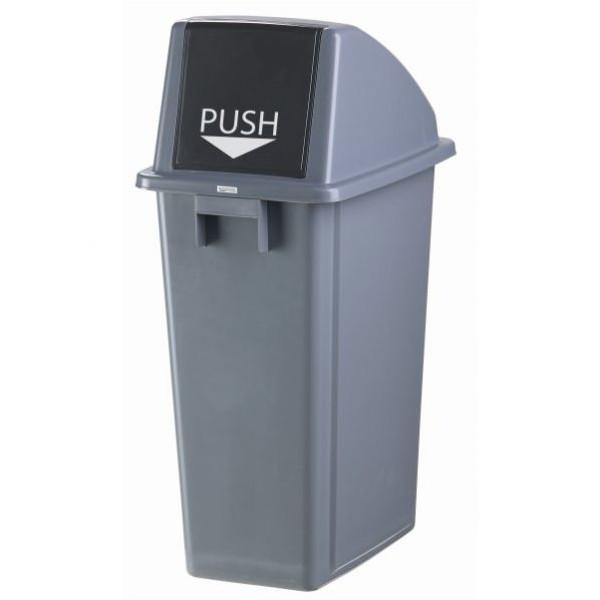 Corbeille à déchets 60 litres